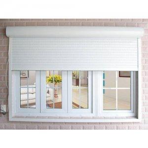aluminium rolling shutters  300x300 - aluminium-rolling-shutters-